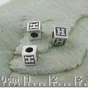 Silver Small Alphabet