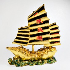 Kapal Kekayaan